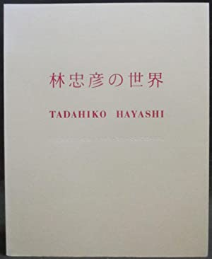 Tadahiko Hayashi: Sumiyo, Mitsuhashi; Akiyama,