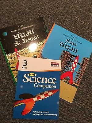 Set of 2 TINTIN books in HINDI: Herge