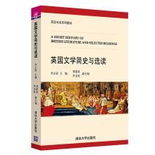 Selected Readings of English Literature and English: LI ZHENG SHUAN