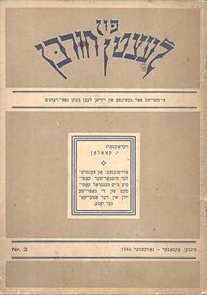 Fun Letstn Hurbn: Tsaytshrift Far Geshikhte Fun: Israel Kaplan (editor)