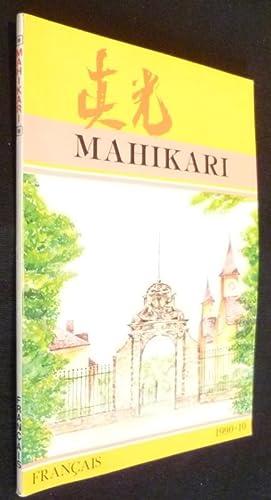 Mahikari: Mahikari Sukyo