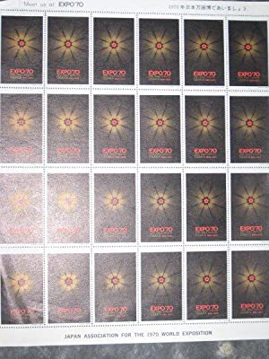 Vel sluitzegels EXPO'70 Japan