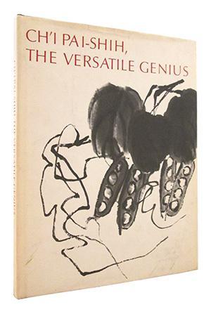Ch'i Pai-Shih, The Versatile Genius: Ch'i Pai-Shih, (Introduction)