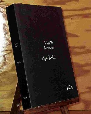 AP. J.-C: ALEXAKIS Vassilis