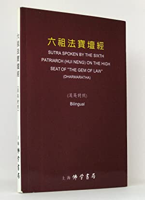Sutra Spoken by the Sixth [6th] Patriarch (Hui-neng) on the High Seat of »The Treasure of the Law« ...