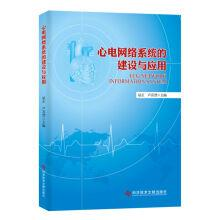 Construction and application of ECG network system(Chinese: QU ZHENG .