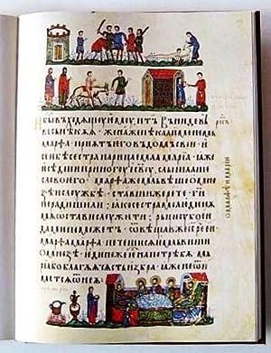 Bild des Verkäufers für Das Tetraevangeliar des Zaren Ivan Alexandar. zum Verkauf von Antiquariat A. Suelzen