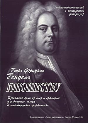 Händel to the Youth. Selected arias from operas for high voice with piano accompaniment