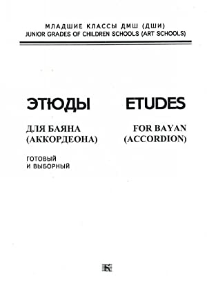 Etudes for bayan (accordion). Prepared and specialized. Music school Junior forms. Ed. by A. Suda...