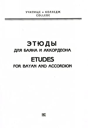 Etudes for bayan (accordion). For Music college. Ed. by A. Sudarikov.