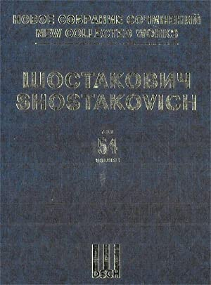 New Collected Works of Dmitri Shostakovich. Vol. 54. Hypothetically murdered. Music to the Variet...