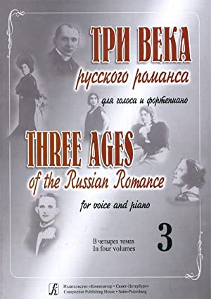 Three Ages of the Russian Romance. For voice and piano. Educational aid for vocalists and concert...