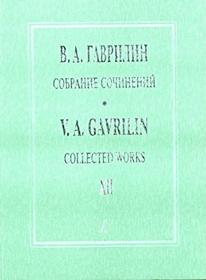 Collected Works. Vol. 12. The First German Notebook. Vocal cycle for baritone and piano. The Seco...