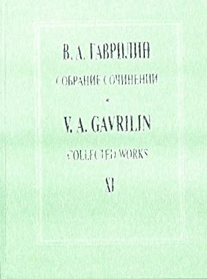 Collected Works. Vol. 11. Russian Notebook.Vocal cycle for mezzo-soprano and piano. Seasons. Song...