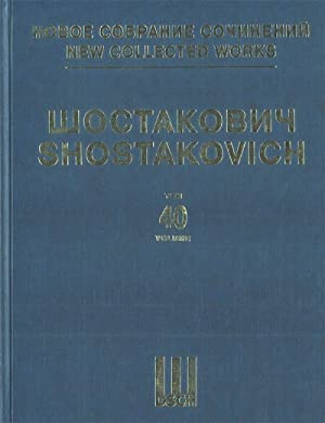 New collected works of Dmitri Shostakovich. Vol. 40. Piano Concerto No. 2. opus 102. Full Score.