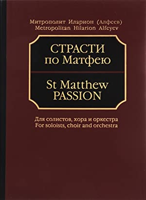 St Matthew Passion. For soloists, choir and orchestra. With transliterated text. Full score. (inc...