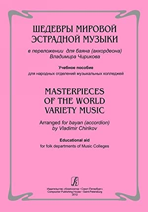 Masterpieces of the World Variety Music. Arranged for bayan (accordion). Educational aid for folk...