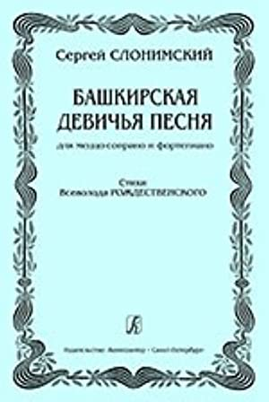 Bashkir maiden's song. For mezzo-soprano and piano. Verses by Vsevolod Rozhdestvenskiy