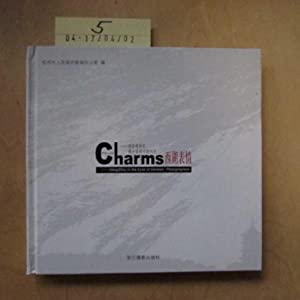 West Lake Charms (signierte Ausgabe): Seeberger, Christoph, Herlinde Koelbl and Schels Walter: