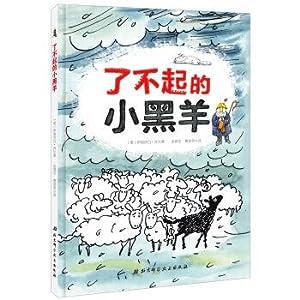 Great little black sheep(Chinese Edition): AI ] YI LI SHA BAI XIAO ZHU