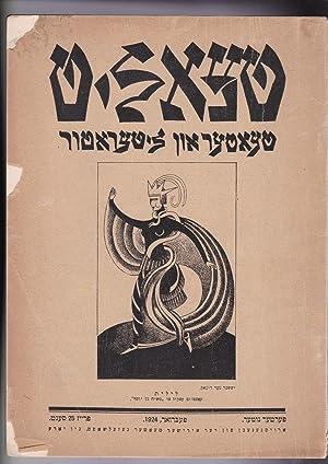 Tealit: khoydesh shrift far teater un literatur.: Samuel Niger; A