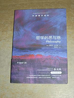 Philosophy: A Very Short Introduction (Chinese Edition)