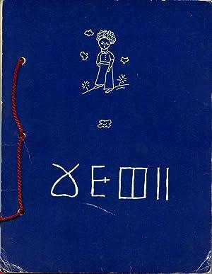 Ag Tobol (Le Petit Prince): SAINT-EXUPÉRY (Antoine de)