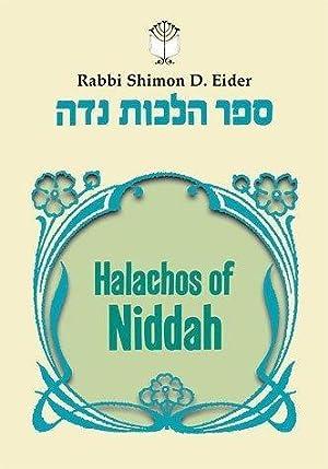 Halachos Of Niddah Vol.1: Rabbi Shimon D.