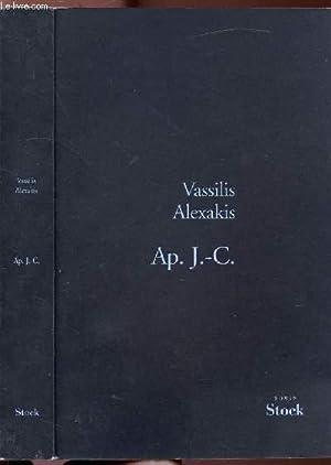 AP. J-C.: ALEXAKIS VASSILIS