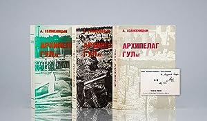 The Gulag Archipelago: Volumes 1, 2 and: Solzhenitsyn, Alexander (Solzhenitzyn)