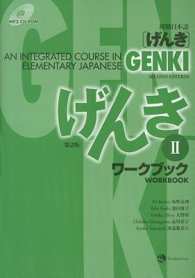 Genki: An Integrated Course in Elementary Japanese: Banno, Eri