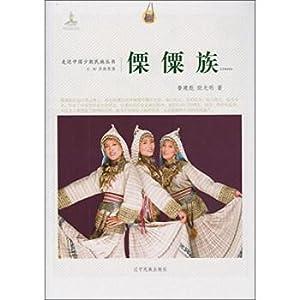 Lisu(Chinese Edition): LU JIAN BIAO