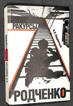 Rakursy Rodchenko (Russian edition): Lavrentiev, A. N.