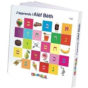 J'apprends l'Alef Beth: Kinamone
