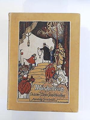Märchenbuch der Deutschen-Dichter-Gedächtnisstiftung Hamburg-Grossborstel.: unbekannt