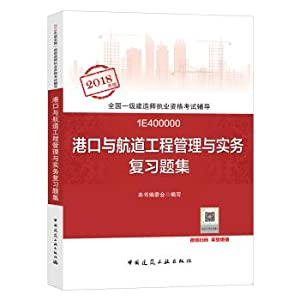 Build a construction division 2018 textbook problem: BEN SHU BIAN