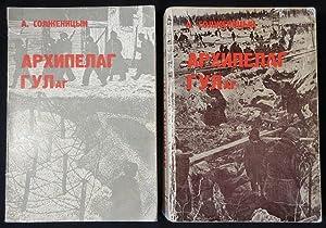 Arkhipelag Gulag, Gulag Archipelago. 1918-1956. 2 Volume: Solzhenitsyn, Aleksandr