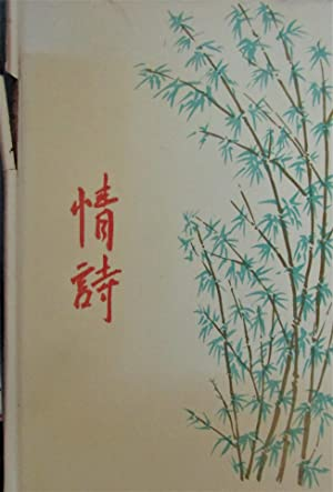 Seller image for Chinese Love Poems for sale by Moneyblows Books & Music