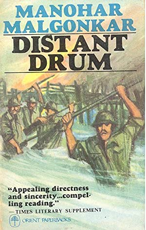Seller image for DISTANT DRUM for sale by PERIPLUS LINE LLC