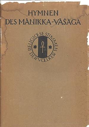 Seller image for HYMNEN DES MANIKKA-VASAGA (TIRUVASAGA) for sale by PERIPLUS LINE LLC