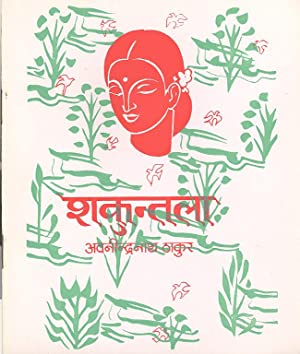 Seller image for SHAKUNTALA (in Hindi) for sale by PERIPLUS LINE LLC