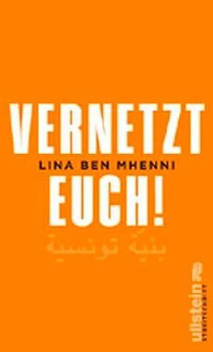 Vernetzt Euch!: Ben Mhenni, Lina: