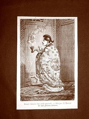 Immagine del venditore per Pechino nel 1863 Bonzo che arde profumi Cina venduto da LIBRERIA IL TEMPO CHE FU