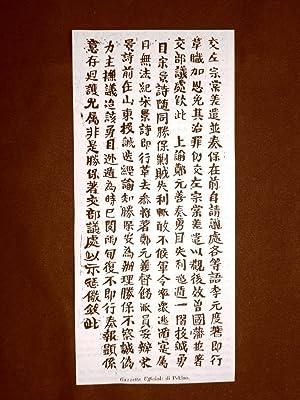 Immagine del venditore per Un estratto della Gazzetta ufficiale di Pechino del 1863 Cina venduto da LIBRERIA IL TEMPO CHE FU