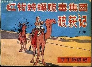 Le crabe aux pinces d'or (Chinois) 2eme: Hergé