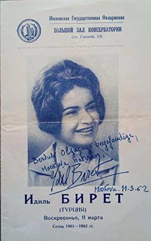 [Concert program and advert of Idil Biret, Moskovskaia Gosudarstvennaia Filarmoniia with autograp...
