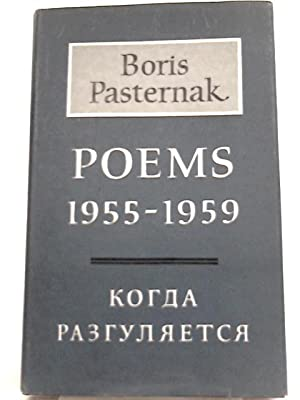 Poems 1955-1959: Boris Pasternak