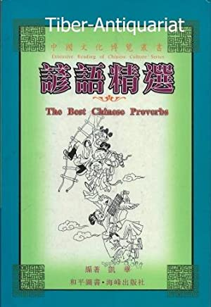 The best Chinese Proverbs. Extensive Reading of Chinese Culture Series.