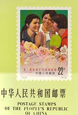 Postage Stamps of the People's Republic of