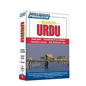 Pimsleur Urdu Basic Course - Level 1: Pimsleur
